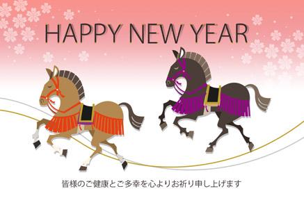 【午年】シンプル馬2頭イラスト年賀状無料ダウンロード