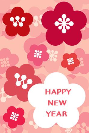 梅花ピンク系サムネイル画像