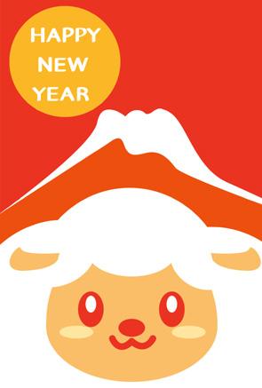 羊のイラスト年賀状 暖色系縦型