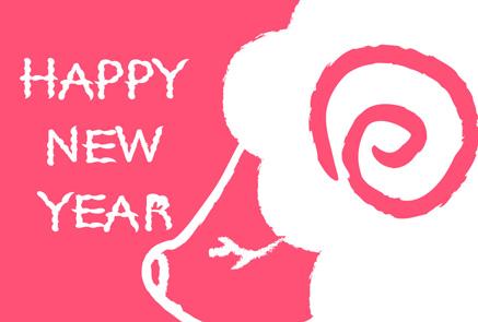 シンプルなピンク単色羊の年賀状【無料】