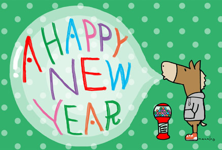 年賀状馬・午年|チューイングガムA HAPPY NEW YEAR