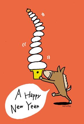 年賀状馬・午年|鏡餅とお馬さんA HAPPY NEW YEAR