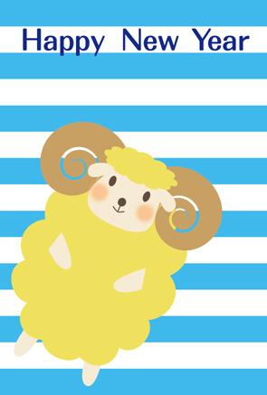 水色ストライプ羊イラスト年賀状