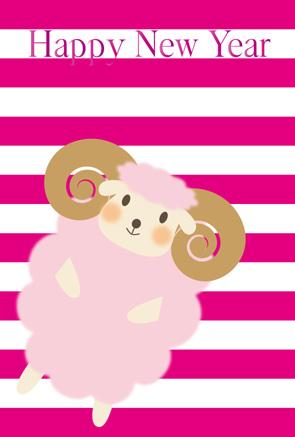 ピンクストライプ羊イラスト年賀状