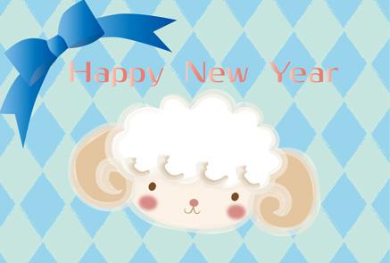 無料の横型年賀状青系羊のイラストリボン