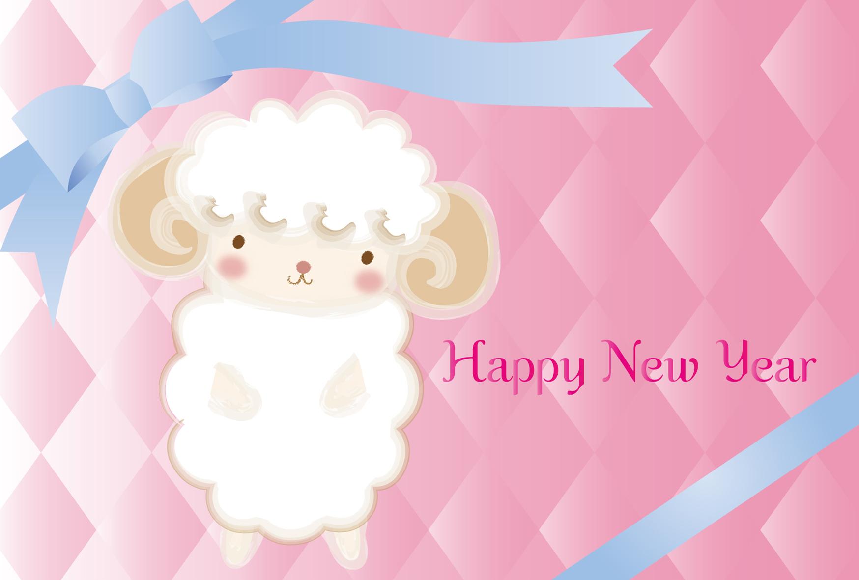 無料】羊イラスト年賀状ピンク色系背景2枚【未年】