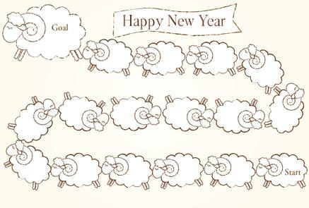 羊の行列双六イラスト年賀状シンプル