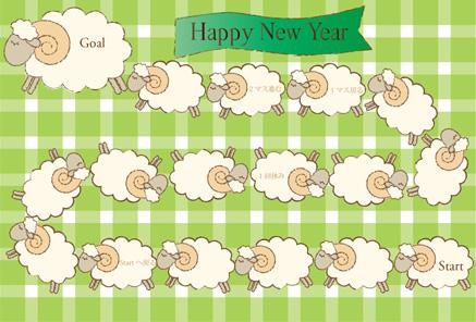 可愛い未年無料年賀状|羊の行列双六イラスト年賀状グリーン背景