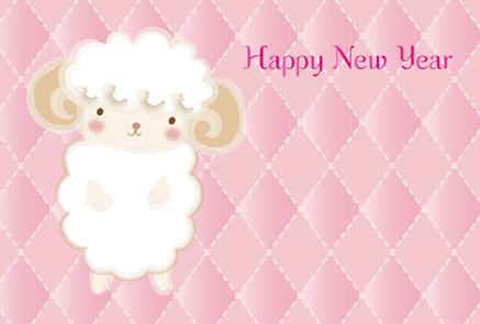 羊のイラスト年賀状ピンク色系背景リボンあり
