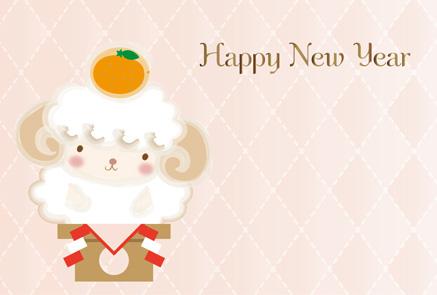 鏡餅風羊のイラスト年賀状ピンク背景