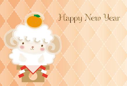 鏡餅風羊のイラスト年賀状オレンジ背景
