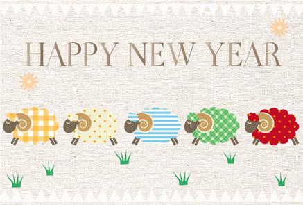 布地にカラフル羊5頭の年賀状