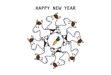 シンプルなお馬さん&にんじん柄|午年年賀状無料ダウンロード