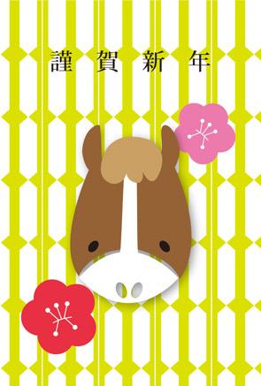 【無料年賀状】イラストお馬さんの顔|午年年賀状無料ダウンロード