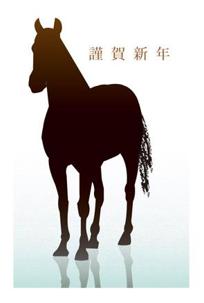 午年年賀状 シンプルシルエット馬