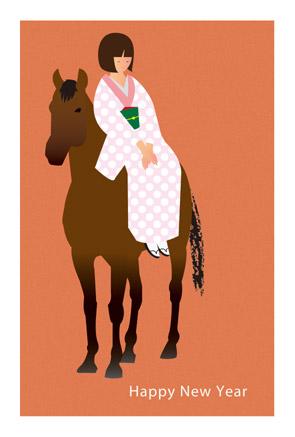 午年年賀状無料ダウンロード 馬と着物の女性