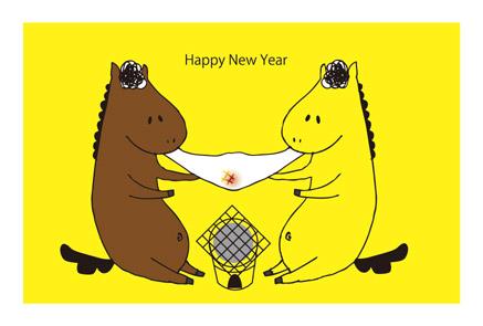 午年年賀状|お馬さんとお餅【無料ダウンロード】