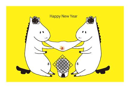 年賀状無料イラスト 白馬とお餅 2014年