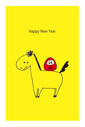 お馬さんとだるま(黄色背景)年賀状イラスト無料ダウンロード