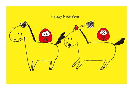 お馬さん2頭とだるまイラスト年賀状 黄色背景