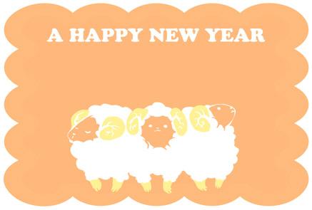 シンプルでかわいい羊のイラスト年賀状【無料】