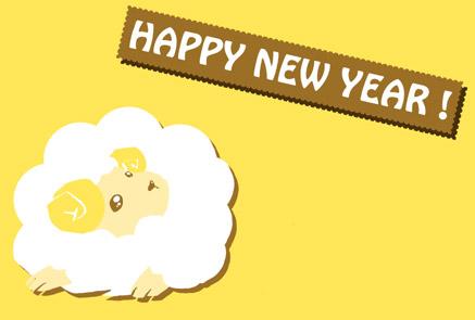 年賀状無料イラスト 可愛い羊 横型クリーム色背景