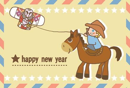 【無料】午年イラスト年賀状 可愛いカウボーイ+凧+乗馬