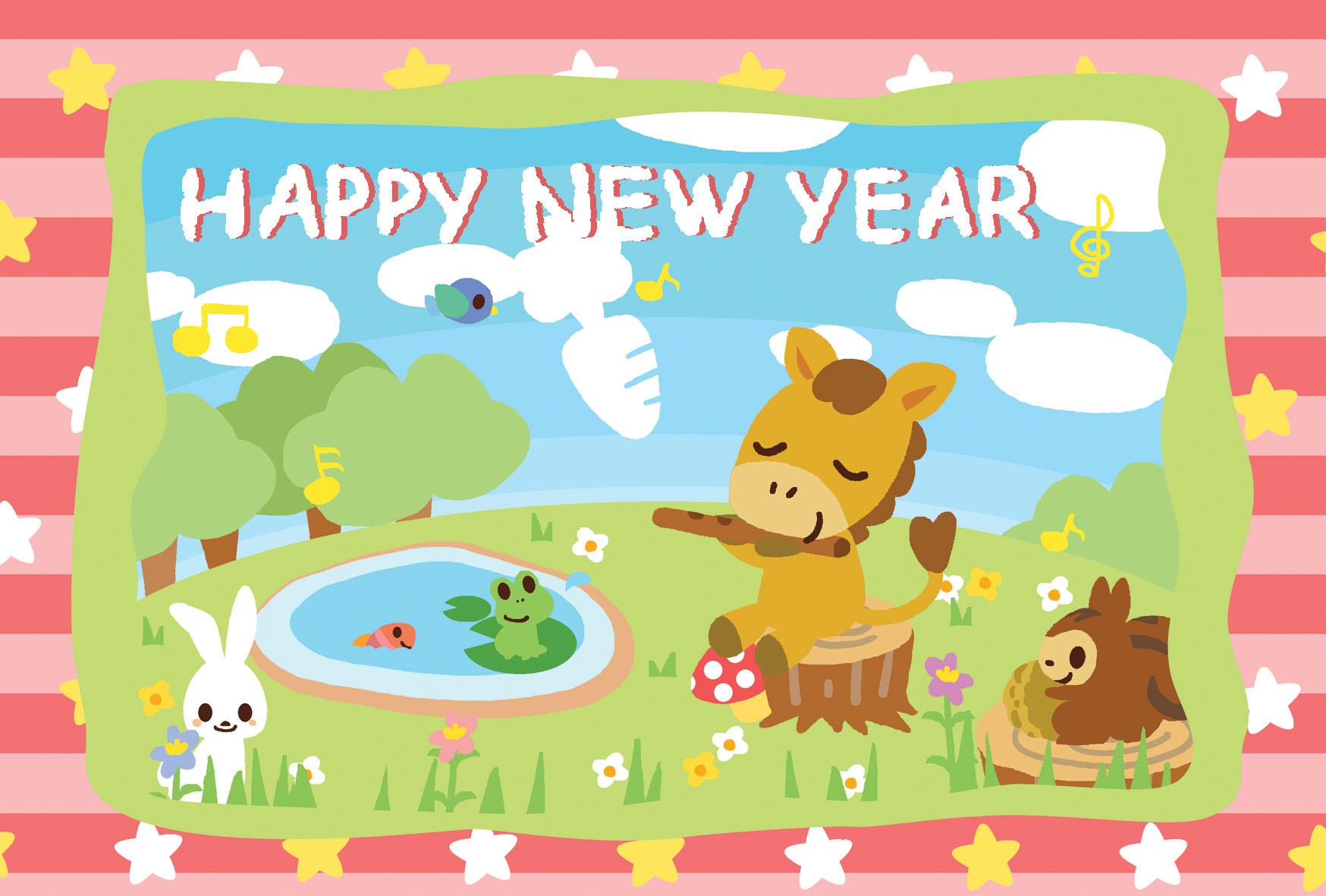 午年】馬イラスト年賀状 メルヘンな森の仲間たち【無料ダウンロード】2026年