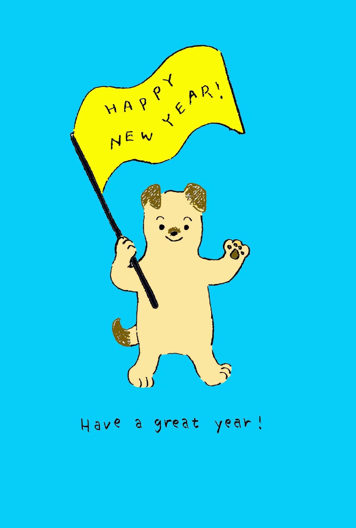 無料戌年年賀状 シンプルイラスト 旗を持ったかわいい犬