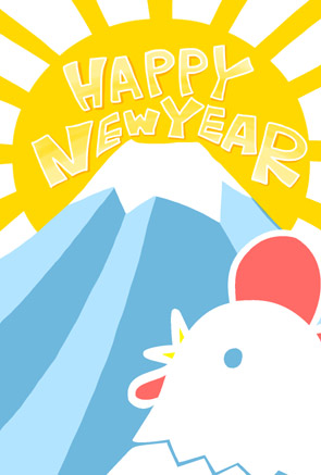 無料酉年年賀状 富士山初日の出にわとり