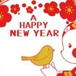 【無料年賀状】お猿さんと小鳥シンプル配色イラスト