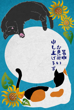 黒猫と三毛猫の可愛い暑中見舞いイラストフリー素材