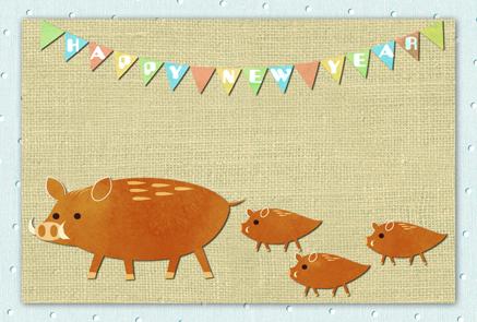 猪親子の亥年年賀状イラスト