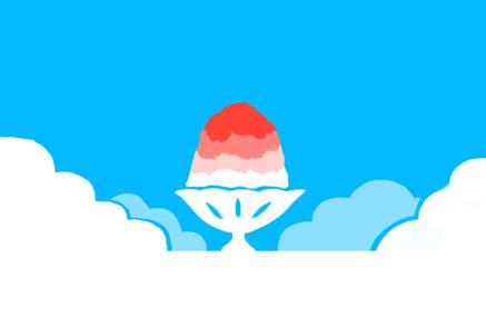 暑中見舞い・残暑見舞い かき氷シンプルイラストポストカード