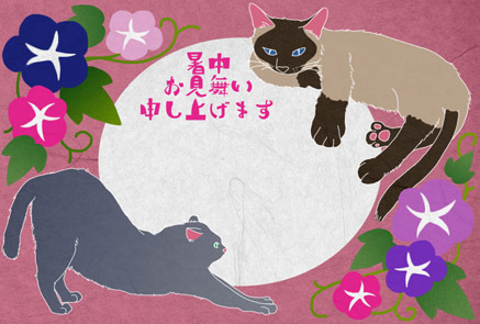 かわいい猫の暑中見舞いイラストフリー素材