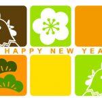【酉年無料年賀状】鶏と松竹梅【可愛いアースカラー】