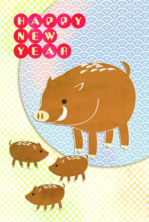 パステルカラーの猪親子年賀状イラスト