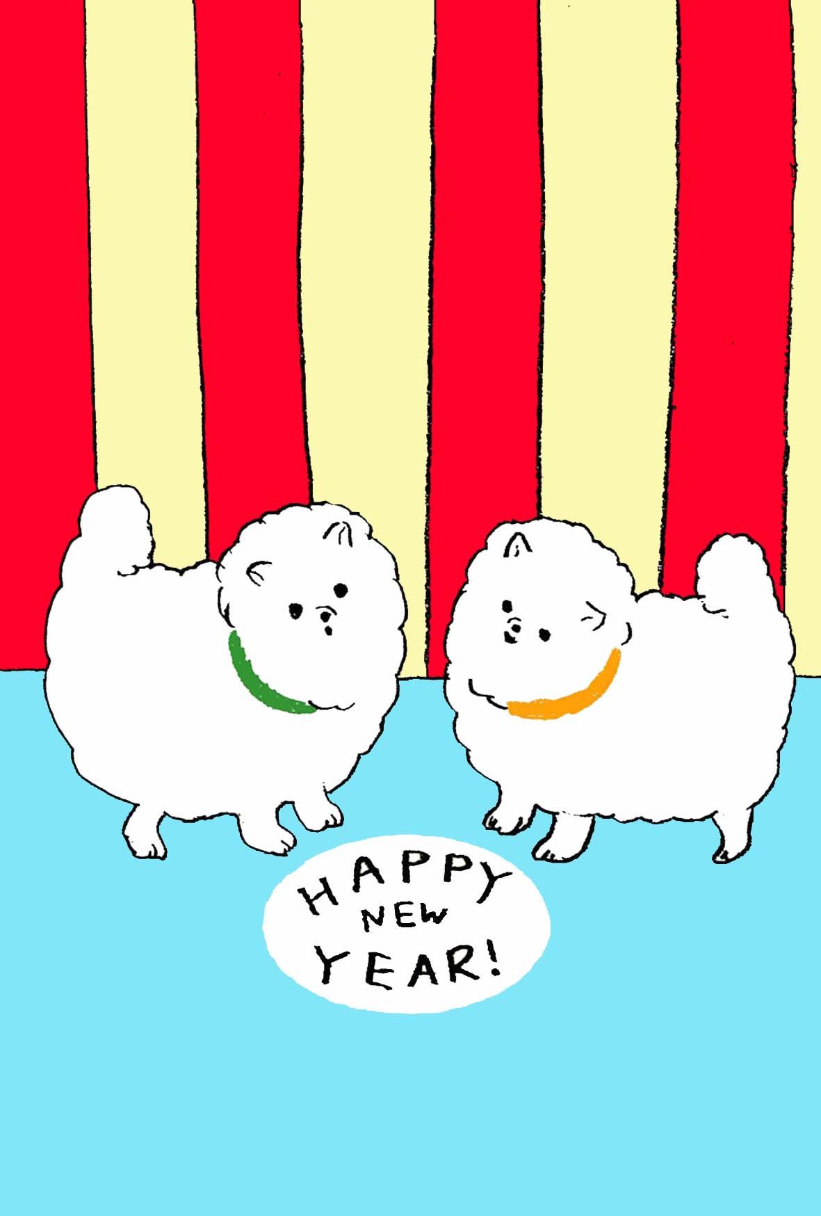 無料】シンプル可愛い戌年年賀状イラスト【犬】