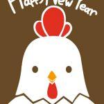 シンプル無料酉年年賀状 茶色背景にわとりのイラスト