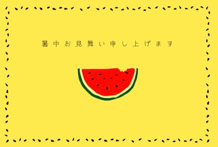 【無料】シンプルでかわいいスイカの暑中見舞いイラスト