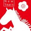 午年年賀状シンプル赤×白|イラスト年賀状無料ダウンロード