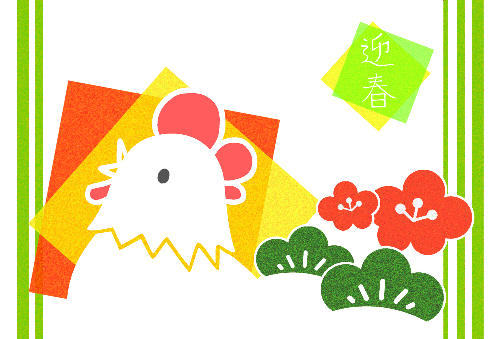 無料酉年年賀状イラスト 鶏と松と梅 横型