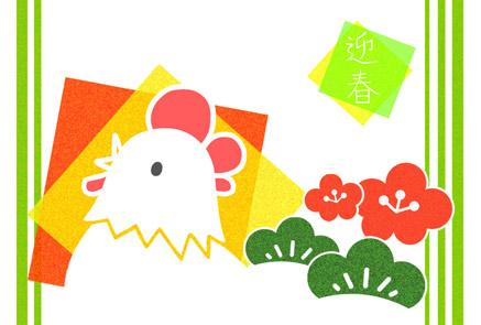 かわいい無料酉年年賀状イラスト 鶏と松と梅 横型
