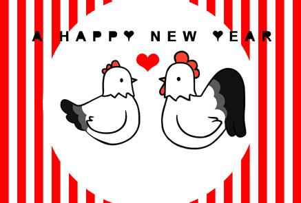 可愛い無料酉年年賀状横型ストライプ にわとり夫婦