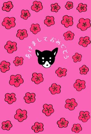無料で使える戌年年賀状イラスト 黒い顔の犬+ピンク系デザイン+梅の花