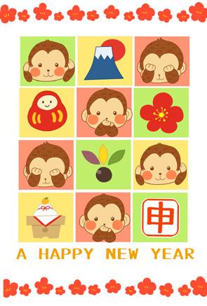 三猿お猿さんとお正月モチーフの年賀状
