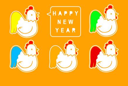 無料酉年年賀状 オレンジ色背景5羽の鶏横型