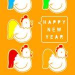 無料酉年年賀状 オレンジ色背景5羽の鶏縦型