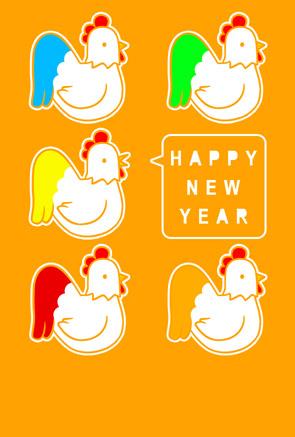 無料酉年年賀状 オレンジ色背景5羽の鶏縦型デザイン