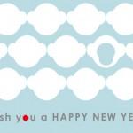 【猿の年賀状】シンプル横型ブルー白抜き【無料】